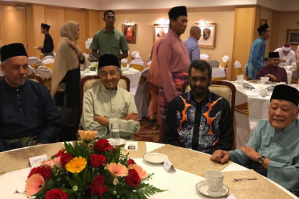 Perdana Leadership Foundation Iftar 2019 with the Prime Minister